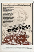 """Movie Posters:Foreign, Dersu Uzala & Others Lot (New World, 1977). One Sheets (10) (27"""" X 40"""" & 27"""" X 41""""). Foreign.. ... (Total: 10 Items)"""