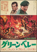"Movie Posters:War, The Green Berets (Warner Brothers, 1968). Japanese B2 (20.25"" X28.5""). War.. ..."