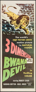 "Movie Posters:Adventure, Bwana Devil (United Artists, 1953). Insert (14"" X 36"") 3-D Style.Adventure.. ..."