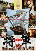 "Movie Posters:Adventure, Shogun (Paramount, 1980). Japanese B2 (20.25"" X 28.5""). Adventure....."