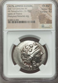Ancients:Celtic, Ancients: LOWER DANUBE. Imitating Thasos. After 148 BC. ARtetradrachm (16.90 gm)....