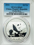 China:People's Republic of China, 2016 10 Yuan One Ounce Panda Silver MS69 PCGS. PCGS Population: (2706/3706). NGC Census: (23455/214215)....