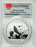 China:People's Republic of China, 2016 10 Yuan One Ounce Silver Panda, First Strike, MS69 PCGS. PCGS Population (5935/8491). ...