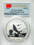 China:People's Republic of China, 2016 10 Yuan One Ounce Panda Silver, First Strike, MS69 PCGS. PCGS Population (5935/8620). ...