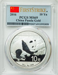 China:People's Republic of China, 2016 10 Yuan One Ounce Silver Panda, First Strike, MS69 PCGS. PCGS Population (5935/8491). PCGS incorrec...