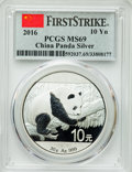 China:People's Republic of China, 2016 10 Yuan One Ounce Silver Panda, First Strike MS69 PCGS. PCGS Population (5931/8491). ...