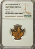 Ethiopia, Ethiopia: Democratic Republic brass Uniface Trial 5 Cents EE 1969 (1977) PR63 NGC,...