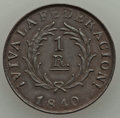 Argentina, Argentina: Buenos Aires Pair of copper 1 Real Coins 1840 1854,...(Total: 2 coins)