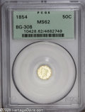 California Fractional Gold: , 1854 50C Liberty Octagonal 50 Cents, BG-308, R.4, MS62 PCGS. Thisbright straw-gold representative is nicely struck, with s...