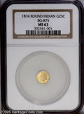 California Fractional Gold: , 1874 25C Indian Round 25 Cents, BG-875, High R.4, MS63 NGC. Asemi-prooflike greenish-gold representative; some clash marks...
