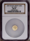 California Fractional Gold: , 1859 50C Liberty Round 50 Cents, BG-1002, High R.4, MS65 NGC. PCGSPopulation (6/1). (#10831)...