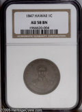 Coins of Hawaii: , 1847 1C Hawaii Cent AU58 NGC. Crosslet 4, 15 berries. M. 2CC-2.Cherry-wood in color, this Hawaiian Cent is not fully broug...