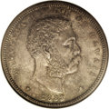 Coins of Hawaii: , 1883 50C Hawaii Half Dollar MS63 NGC. Richly toned with mottledgray patina overall and underlying rose. A well struck exam...
