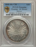 Mexico, Mexico: Republic 8 Reales 1868 Mo-CH/PH AU Details (Cleaning)PCGS,...