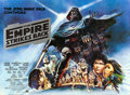 """Movie Posters:Science Fiction, The Empire Strikes Back (20th Century Fox, 1980). British Quad (30""""X 40"""") Black Title Style.. ..."""