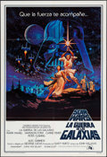 "Movie Posters:Science Fiction, Star Wars (20th Century Fox, 1977). Spanish Language One Sheet (27""X 40""). Science Fiction.. ..."