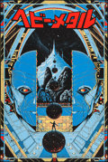 "Movie Posters:Animation, Heavy Metal by Kilian Eng (Mondo, 2014). Numbered Limited Edition Screen Print Poster (24"" X 36"") Variant Teaser Style. Anim..."