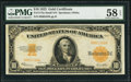 Large Size:Gold Certificates, Fr. 1173a $10 1922 Gold Certificate PMG Choice About Unc 58 EPQ.. ...