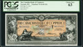 Canadian Currency: , Toronto, ON- The Canadian Bank of Commerce $10 Jan. 2, 1917 Ch. # 75-16-04-12a. ...