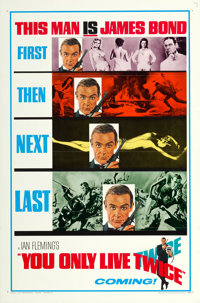 "You Only Live Twice (United Artists, 1967). One Sheet (27"" X 41"") Flat Folded Style A Teaser. James Bond"