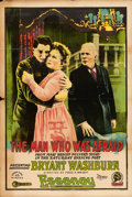 "Movie Posters:Drama, The Man Who Was Afraid (Essanay, 1917). One Sheet (28"" X 42"").. ..."