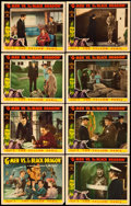 "Movie Posters:Serial, G-Men vs. the Black Dragon (Republic, 1943). Lobby Card Set of 8(11"" X 14"") Chapter 1 -- ""The Yellow Peril."". ... (Total: 8 Items)"