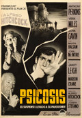 """Movie Posters:Hitchcock, Psycho (Paramount, 1961). Spanish One Sheet (27"""" X 39"""") Style A....."""