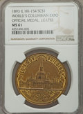 So-Called Dollars, Four 1893 World's Columbian Exposition Medals. The lot includes: Official Medal, Large Letters, MS61 NGC, HK-154, Eglit-23... (Total: 4 medals)