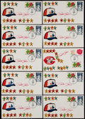 Baseball Collectibles:Others, Pete Rose Signed First Day Covers Lot of 10 and 19 UnsignedExamples....