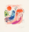 Fine Art - Work on Paper:Print, Marc Chagall (French/Russian, 1887-1985). Maternité aucentaure, 1957. Lithograph in colors on Arches paper. 9-1/2 x 9i...