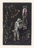 Fine Art - Work on Paper:Print, Marc Chagall (French/Russian, 1887-1985). Nuit d'été, 1973.Lithograph in colors on Arches paper. 21-7/8 x 14-7/8 inches...