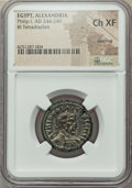 Ancients:Roman Provincial , Ancients: EGYPT. Alexandria. Philip I (AD 244-249). Potintetradrachm....