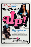 "Movie Posters:Sexploitation, Up! (RM International, 1976). One Sheet (27"" X 41"") Flat Folded.Sexploitation.. ..."