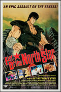 """Movie Posters:Animation, Fist of the North Star (Streamline Pictures, 1991). First U.S.Release One Sheet (27"""" X 41""""). Animation.. ..."""