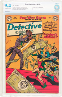Detective Comics #180 (DC, 1952) CBCS NM 9.4 Off-white to white pages