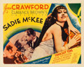 """Movie Posters:Romance, Sadie McKee (MGM, 1934). Half Sheet (22"""" X 28""""). From the collection of William E. Rea.. ..."""