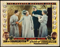 "Movie Posters:Horror, Son of Frankenstein/Bride of Frankenstein Combo (Realart, R-1953).Lobby Card (11"" X 14"").. ..."