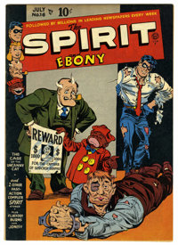 The Spirit #16 (Quality, 1949) Condition: FN/VF. Will Eisner cover. Overstreet 2006 FN 6.0 value = $108; VF 8.0 value =...