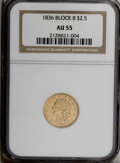 Classic Quarter Eagles: , 1836 $2 1/2 Block 8 AU55 NGC. Head of 1837, McCloskey-C, Breen-6144, R.2. Typically struck, with softness on the hair over ...