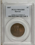 Coins of Hawaii: , 1847 1C Hawaii Cent MS63 Red and Brown PCGS. Crosslet 4, 15berries. M. 2CC-2. Orange-red clings to selected areas, while t...