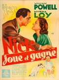 "Movie Posters:Mystery, Another Thin Man (MGM, 1939). French Grande (47"" X 63"").. ..."