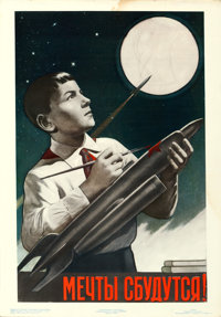 "Dreams Come True (Moscow, 1961). Russian Propaganda Poster (16"" X 23"")"