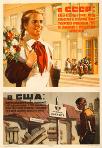 """Schools in the USSR and the USA (Moscow, 1955). Russian Propaganda Poster (22.5"""" X 32.5"""")"""