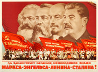 Long Live the Great Invincible...! Banners of Marx, Engels, Lenin and Stalin (Moscow, 1953). Russian Propaganda Poster (...