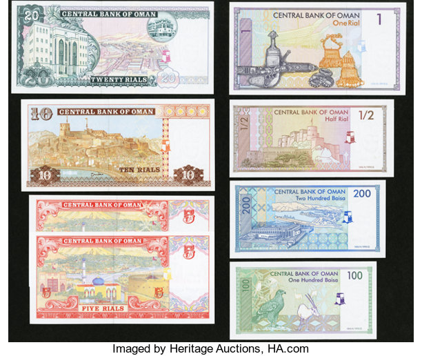 Oman Central Bank Of Oman 100 Baisa 20 Rials Set 1995 Issue Pick Lot 27928 Heritage Auctions
