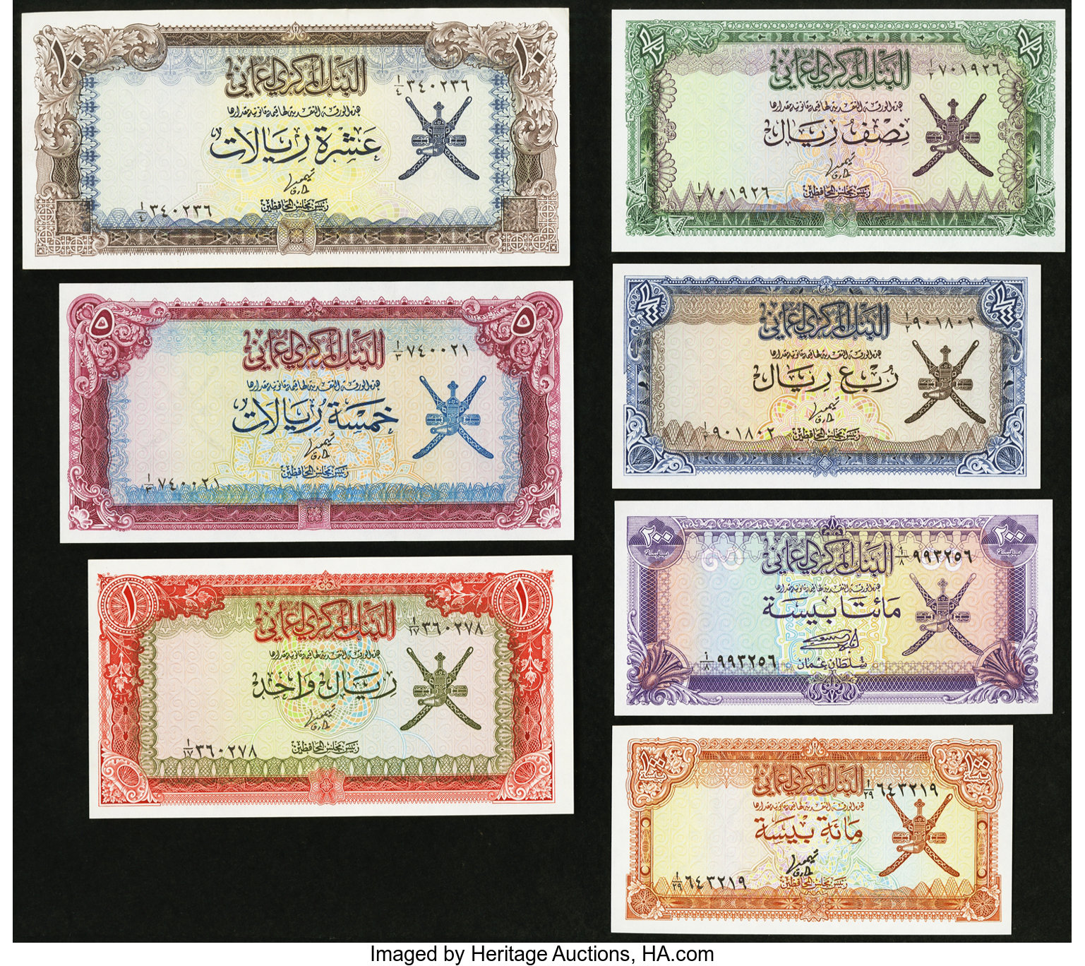 Oman Central Bank Of Oman Denomination Set 100 Baisa 10 Rials Nd Lot 27922 Heritage Auctions