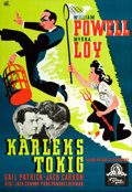"""Movie Posters:Comedy, Love Crazy (MGM, 1941). Swedish One Sheet (27.5"""" X 39.5"""").. ..."""