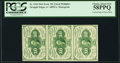 Fractional Currency:First Issue, Fr. 1242 10¢ First Issue Vertical Strip of Three PCGS Choice AboutNew 58PPQ.. ...