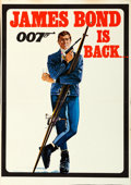 "Movie Posters:James Bond, On Her Majesty's Secret Service (United Artists, 1970). BritishDouble Crown (20"" X 30"").. ..."