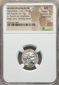 Ancients:Greek, Ancients: SELEUCID KINGDOM. Alexander I Balas (AD 150-145 BC). ARdrachm (4.17 gm)....